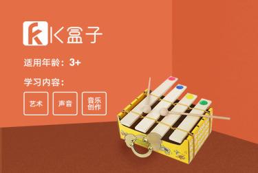 K盒子:小音乐家